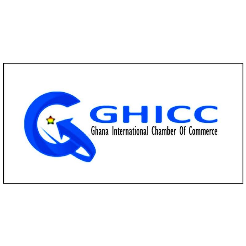 GHICC Carousel